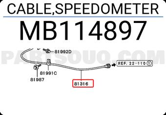 ΝΤΙΖΑ ΣΥΡΜΑ ΚΟΝΤΕΡ MITSUBISHI L300 (MB114987)