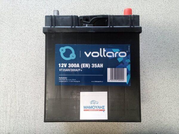 ΜΠΑΤΑΡΙΑ 12V 35AH 300A (12V300A) VOLTARO