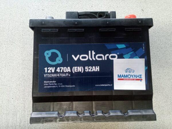 ΜΠΑΤΑΡΙΑ 12V 52AH 470A (12V470A) VOLTARO